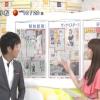サイレーン(ドラマ)のめざましテレビでの動画!松坂くんのあらすじ説明♪